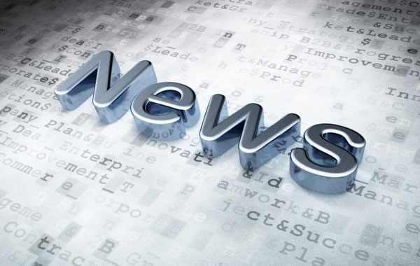 BCG News - 02/15/05