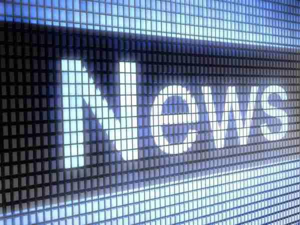 BCG News - 06/21/05