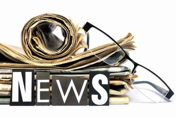 BCG News - 11/20/08