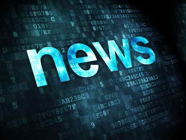 BCG News - 11/24/08