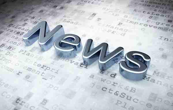BCG News - 12/20/05