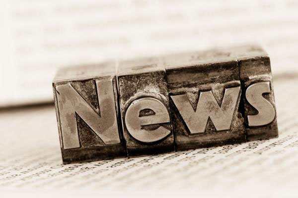 BCG News - 2/23/04