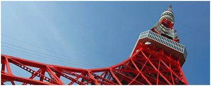 Morrison & Foerster's Tokyo Office Adds New Partner
